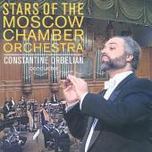 Album artwork for STARS OF THE MOSCOW CHAMBER ORCHESTRA