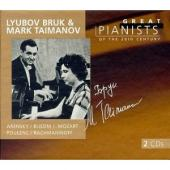 Album artwork for GREAT PIANISTS OF THE 20TH CENTURY, VOL. 15