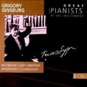 Album artwork for Great Pianists of the 20th Century vol. 37 Ginsbur