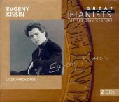 Album artwork for GREAT PIANISTS OF THE 20TH CENTURY, VOL. 58