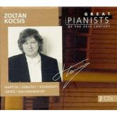 Album artwork for GREAT PIANISTS OF THE 20TH CENTURY, VOL. 59