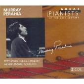 Album artwork for Great Pianists of the 20th Century vol. 75 Perahia