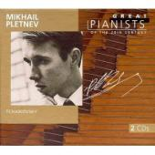 Album artwork for GREAT PIANISTS OF THE 20TH CENTURY, VOL. 77