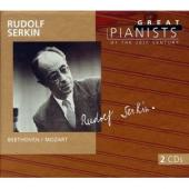 Album artwork for GREAT PIANISTS OF THE 20TH CENTURY, VOL. 90