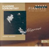Album artwork for GREAT PIANISTS OF THE 20TH CENTURY, VOL. 91