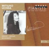Album artwork for GREAT PIANISTS OF THE 20TH CENTURY, VOL.95