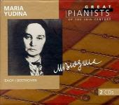 Album artwork for GREAT PIANISTS OF THE 20TH CENTURY, VOL. 99