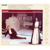 Album artwork for Tchaikovsky: EUGENE ONEGIN - Hvorostovsky