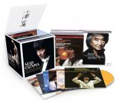 Album artwork for Seiji Ozawa: The Philips Years / 50CD set