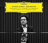 Album artwork for Evgeny Kissin: Beethoven
