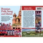 Album artwork for RUSSIAN FOLK SONG AND DANCE