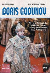 Album artwork for MUSSORGSKY : BORIS GODUNOV