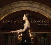 Album artwork for LOVE AND LONGING
