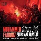 Album artwork for Fairouz: Poems and Prayers / Stulberg