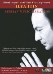 Album artwork for Ilya Itin: Russian Piano Marathon