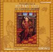 Album artwork for COMPLETE MUSIC OF HENRY VIII, THE