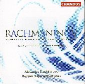 Album artwork for RACHMANINOV: COMPLETE WORKS FOR CELLO AND PIANO