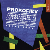 Album artwork for Prokofiev: Twentieth Anniversary October Revolutio