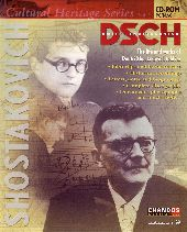 Album artwork for DSCH - DIMITRI SHOSTAKOVICH