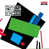 Album artwork for Prokofiev: SYMPHONY NO. 6 & WALTZ SUITE OP. 110