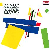 Album artwork for Prokofiev: Symphony 2, Romeo and Juliet Suite 1