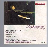 Album artwork for Stenhammar: Piano Concerto No. 1