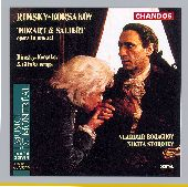 Album artwork for Rimsky Korsakoff: Mozart & Salieri  Glinka: Son