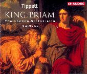 Album artwork for KING PRIAM
