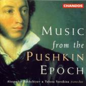 Album artwork for Music From The Pushkin Epoch - Piano Duo