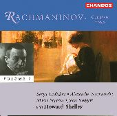 Album artwork for Rachmaninov: Songs, Vol. 2