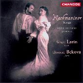 Album artwork for Rachmaninov: Songs for Tenor