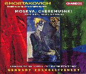 Album artwork for Shostakovich: MOSKVA, CHEREMUSHKI