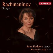 Album artwork for Rachmaninov: Songs for Soprano