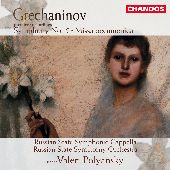 Album artwork for Grechaninov: Symphony No. 5, Missa Oecumenica