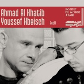Album artwork for Ahmad Al Khatib & Youssef Hbeisch: Sabîl