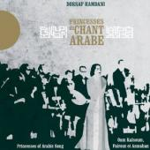 Album artwork for Princesses du Chant Arabe