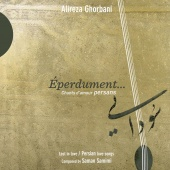 Album artwork for Eperdument. Alireza Ghorbani
