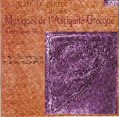 Album artwork for MUSIQUES DE L'ANTIQUE GRECQUE
