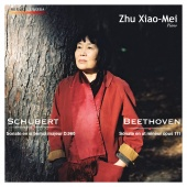 Album artwork for SCHUBERT & BEETHOVEN. Piano Sonatas. Xiao-Mei