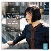 Album artwork for Bach: Well Tempered Clavier Complete. Xiao-Mei