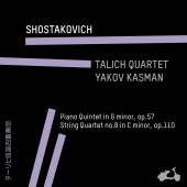 Album artwork for SHOSTAKOVICH. Piano Quintet. Talich Quartet/Kasman