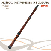 Album artwork for Musical Instruments in Bulgaria: Kaval