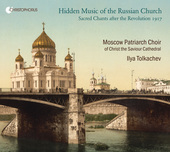 Album artwork for Hidden Music of the Russian Church: Sacred Chants