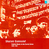 Album artwork for SHALOM COMRADE! YIDDISH MUSIC IN THE SOVIET UNION