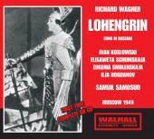 Album artwork for WAGNER: Lohengrin (Sung in Russian)