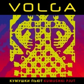 Album artwork for Kumushki Pjut. Volga