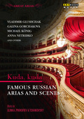 Album artwork for Great Arias: Kuda, kuda - Famous Russian Arias and