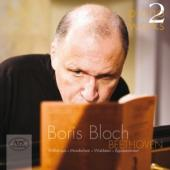 Album artwork for Boris Bloch: Beethoven Piano Works vol. 2