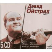 Album artwork for DAVID OISTRAKH EDITION
