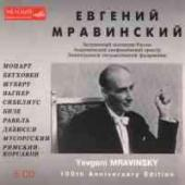 Album artwork for 100th Anniversary Collection: Mravinsky